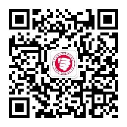 青岛成考网微信公众号